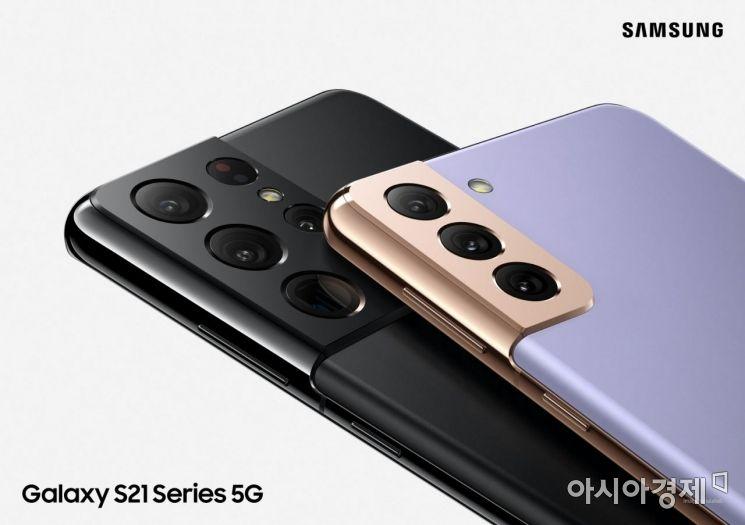 [갤럭시S21 언팩]가격·디자인·카메라 삼박자 다 잡았다
