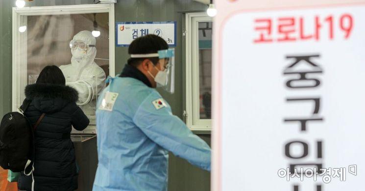 경남 창원 요양병원 종사자 2명 포함 23명 확진 … 감염경로 '깜깜이'(종합2)