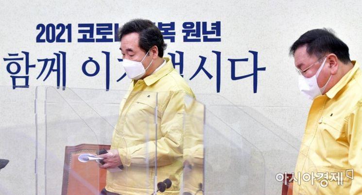 이낙연 더불어민주당 대표와 김태년 원내대표가 15일 국회에서 열린 최고위원회의에 참석하고 있다./윤동주 기자 doso7@