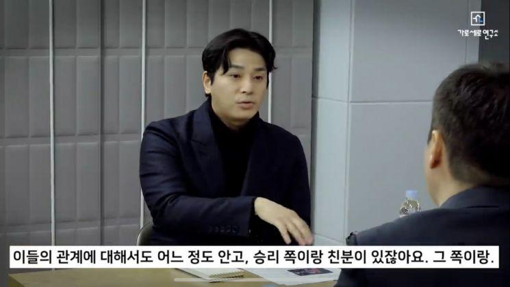 김상교 씨가 14일 유튜브 채널 '가로세로연구소'에 출연했다. 사진=유튜브 채널 '가로세로연구소' 영상 캡쳐