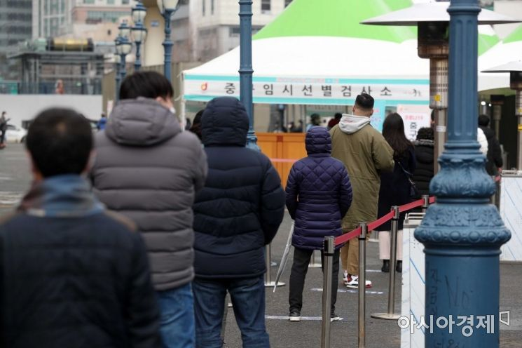 신종 코로나바이러스 감염증 확진자가 나흘째 500명대를 기록한 15일 서울역 광장에 마련된 코로나19 임시 선별검사소에서 시민들이 검사를 받기 위해 줄을 서고 있다. /문호남 기자 munonam@