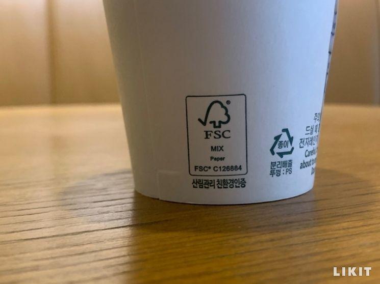 FSC 인증, 산림관리 친환경 마크