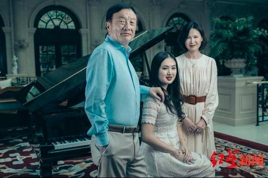 야오안나와 그녀의 아버지 런정페이 화웨이 회장, 그녀의 어머니 야오링[이미지출처 = 중국 홍성신문]