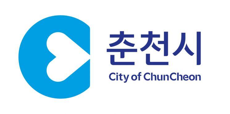 '노조, 단체 연가'‥ 춘천 시내버스 일부 노선 19일까지 운행 중단
