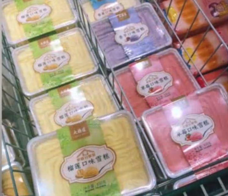 코로나19 바이러스가 검출된 중국 업체의 아이스크림