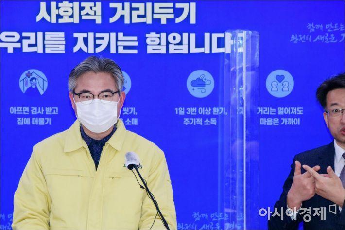 신종우 도 복지보건국장.