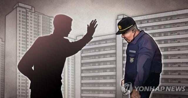 경기 김포에서 30대의 한 입주민이 아파트 경비원을 폭행했다. 사진출처 = 연합뉴스