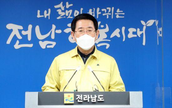 """김영록 지사 """"종교시설 방역수칙 위반 사항 엄중 대응할 것"""""""