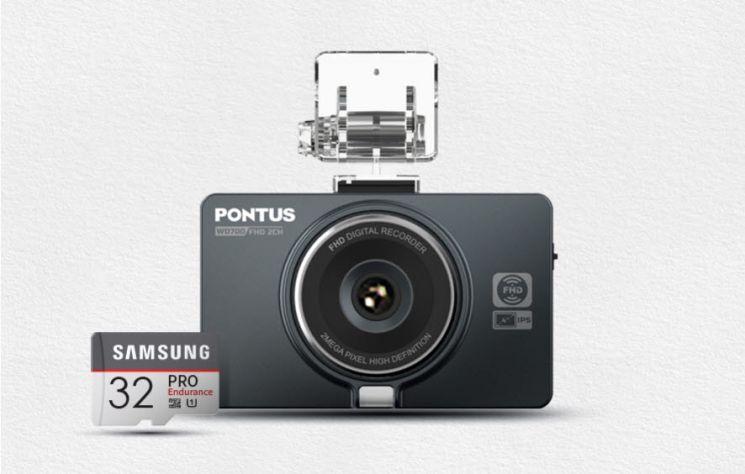 4인치 IPS LCD 패널을 탑재한 현대폰터스의 '폰터스 WD700'. 사진 = 현대폰터스 제공