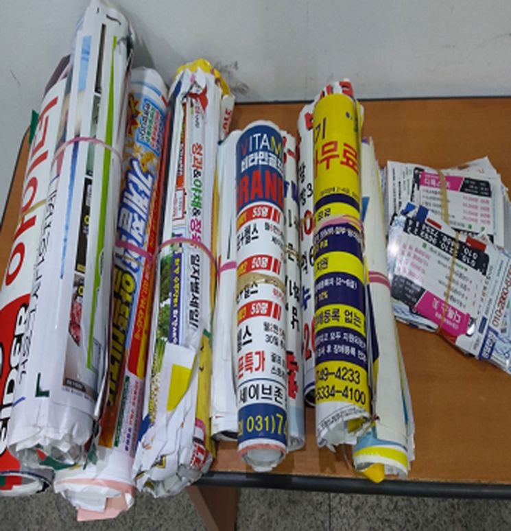 성남시, 불법광고물 수거 보상제 시행