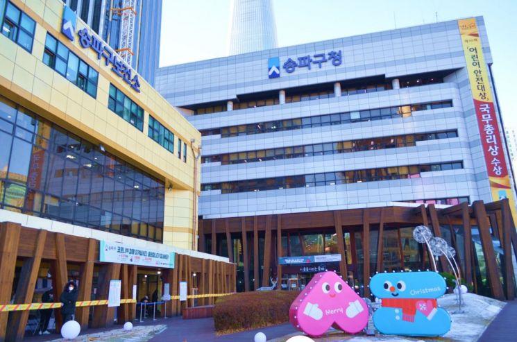 송파구 환경공무관 황의덕씨 아름다운 기부 박수 받아