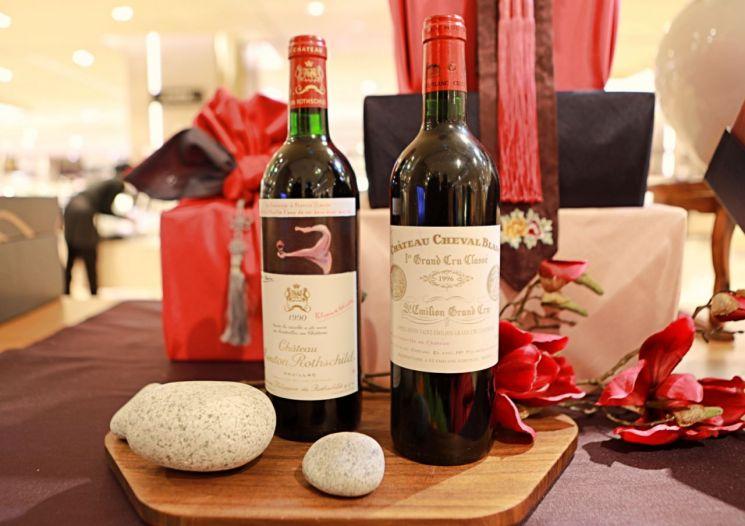 롯데백화점, '한정수량' 올드 빈티지 와인 설 선물세트 판매