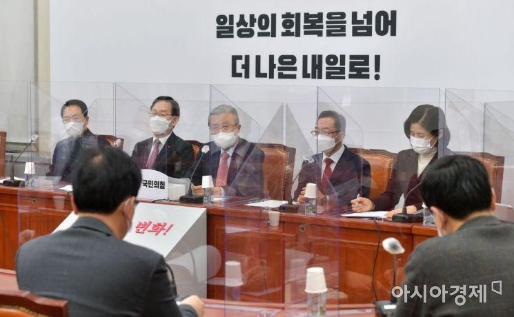 [포토] 국민의힘, 비상대책위원회의