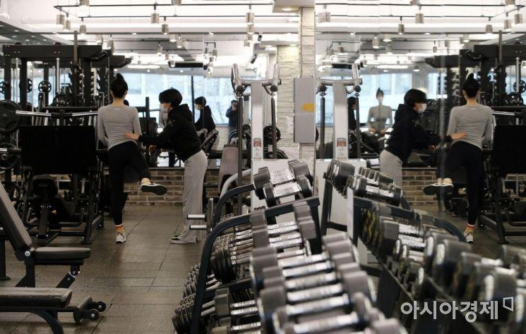 [포토] 오늘부터 헬스장 운영 재개