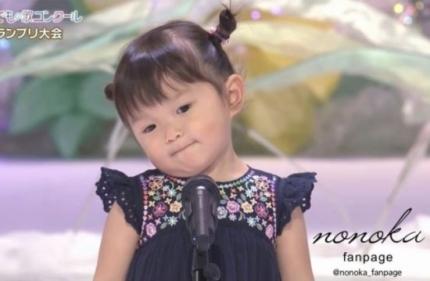 일본의 한 동요대회에서 은상을 수상한 노노카 양[이미지출처 = 노노카 공식 인스타그램]