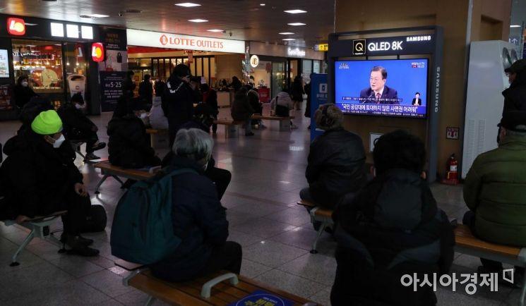 [포토]문재인 대통령 신년 기자회견 보는 시민들