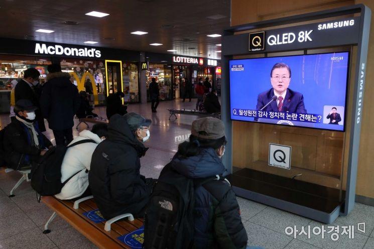 [포토]문 대통령 기자회견 시청하는 시민들