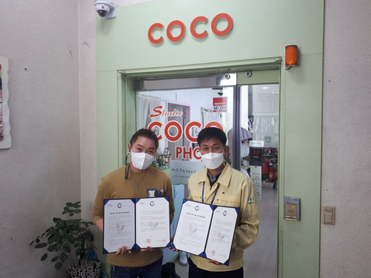 광양시 드림스타트, 코코포토와 사진 지원 업무 협약 체결