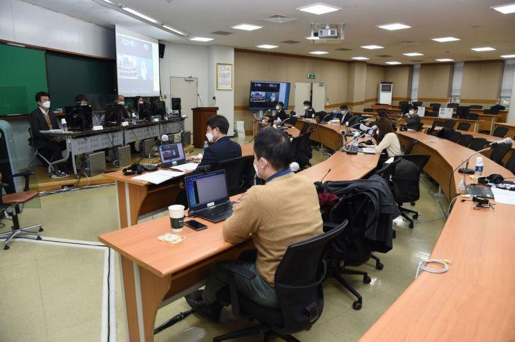 18일 온라인 화상회의 방식으로 열린 전국법관대표회의./전국법관대표회의 제공