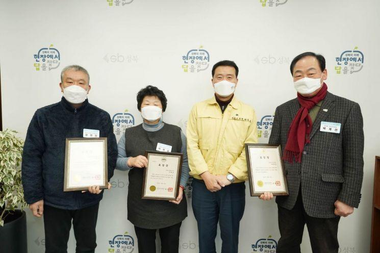7년 부은 암보험 깨 기부한 성북구 기초수급자 아름다운 사연 화제