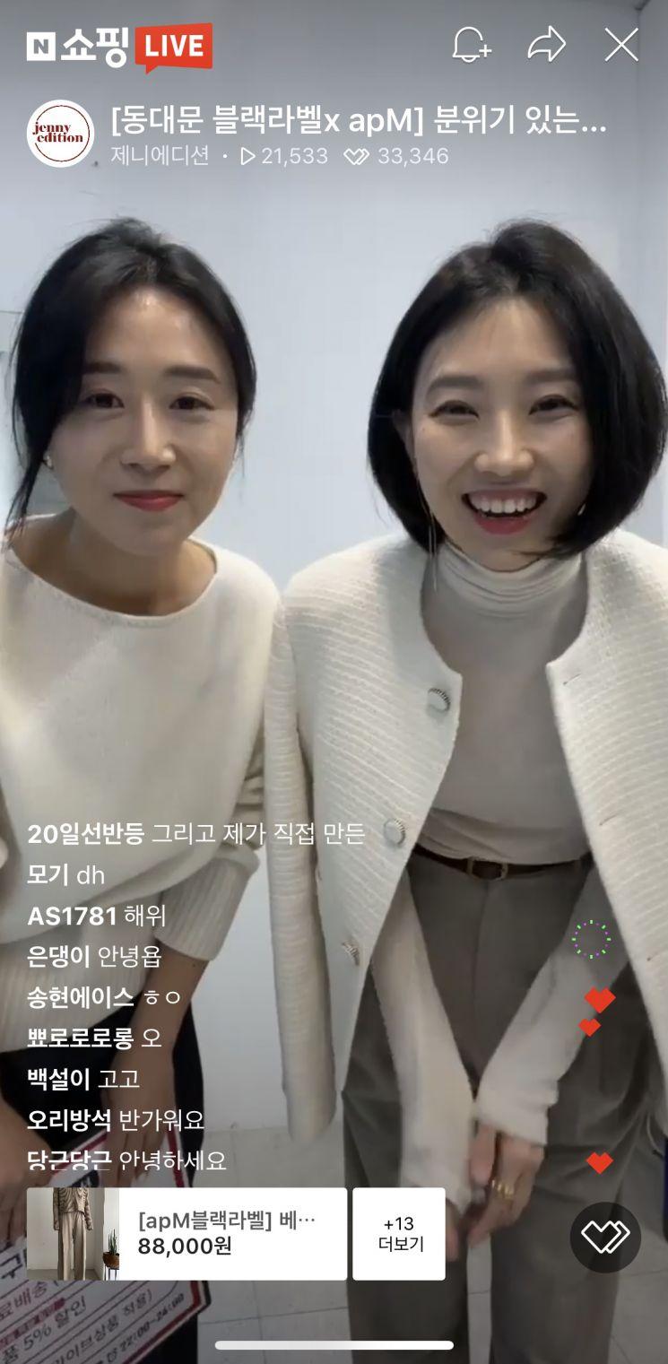 네이버 쇼핑라이브 '훨훨'…누적 조회수 1억 돌파