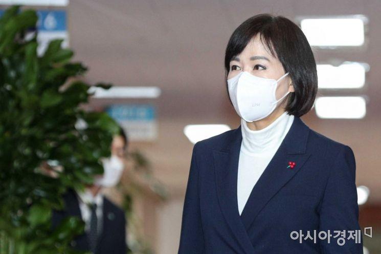 [포토]국무회의 참석한 전현희 국민권익위원장