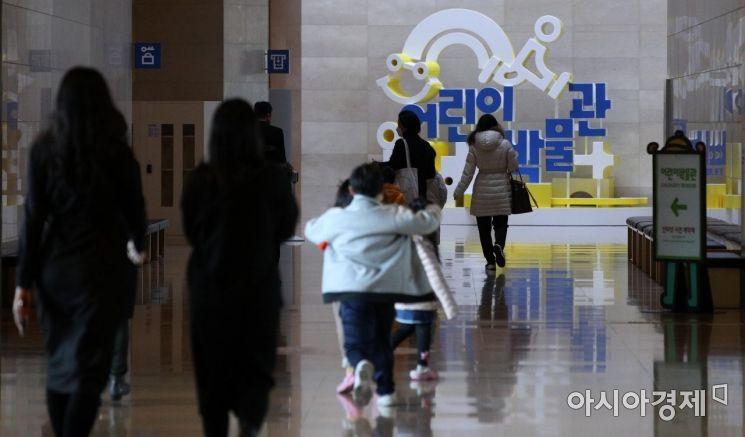 [포토] 운영 재개된 국립중앙박물관