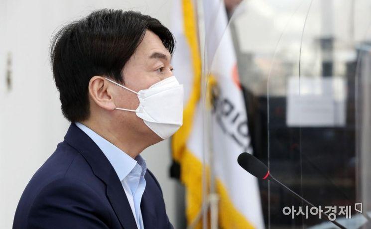 """[포토] 안철수 """"국민의힘 개방형 경선 실시하면 참여"""""""