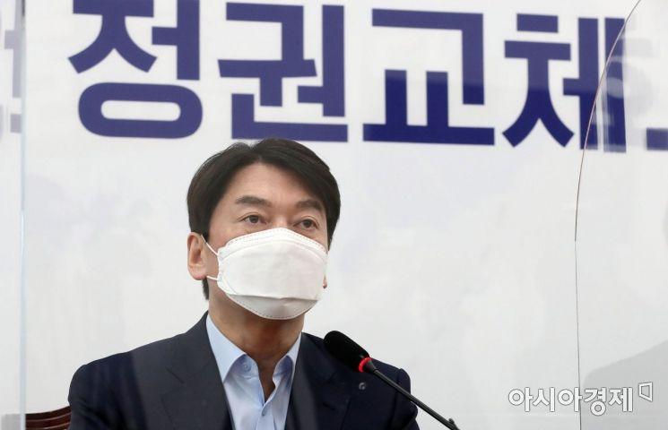 [포토] 안철수, 보수 야권 단일화 관련 기자회견