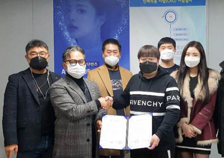동신대 한국시과학연구소, 中기업과 청광 차단 콘택트렌즈 연구개발 MOU