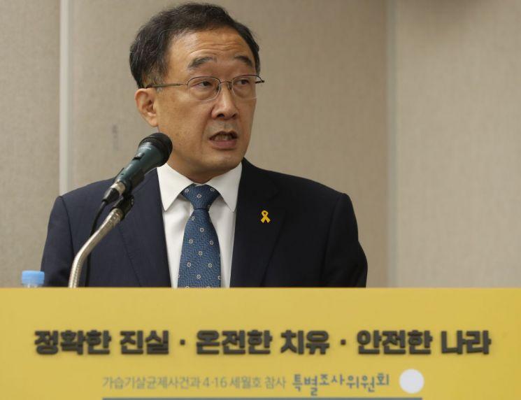문호승 사회적참사 특별조사위원장 [이미지출처=연합뉴스]