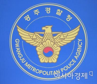 광주경찰 '암행순찰차' 운영…고위험 교통법규위반 단속 나선다