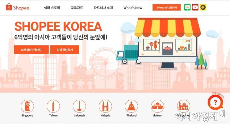 강원도 기업, 40조원 규모 '동남아 전자상거래' 진출 길 열려