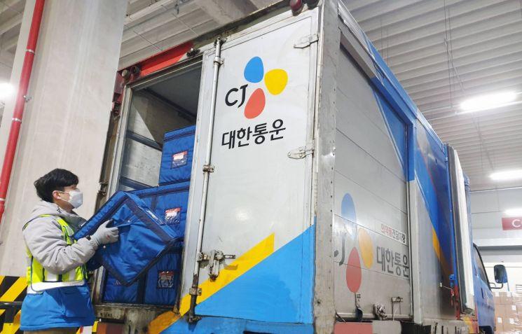 CJ대한통운이 운영하고 있는 의약품 전담운송차량.