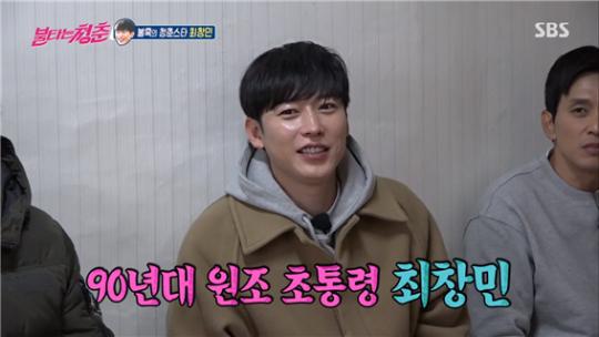 SBS '불타는 청춘' 캡처
