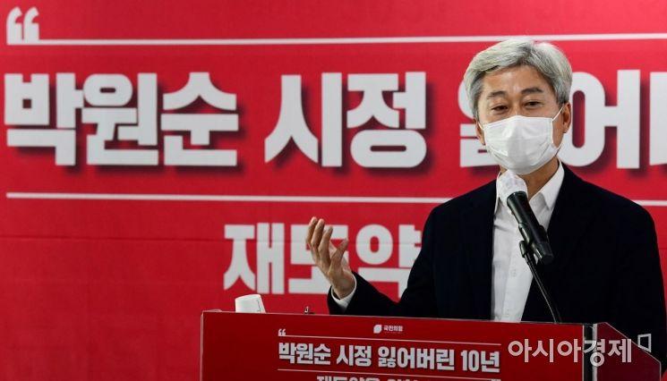 [포토] 발언하는 김근식 교수