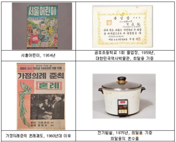 <세대공감-최달용의 서울살이> 주요 전시물