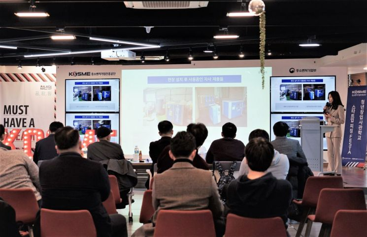 서울 목동에 소재한 서울청년창업사관학교 오픈스페이스에서 입교기업의 발표가 진행되고 있다.