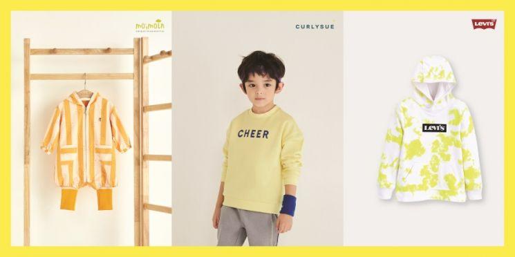 한세드림, 올해의 색상 '노란색' 활용한 신상품 출시