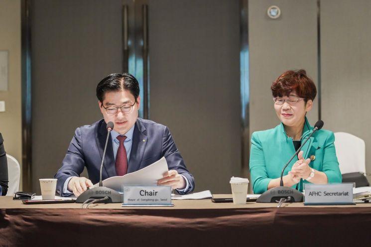 강동구(이정훈 강동구청장)가 2019년9월 제24차 AFHC 운영위원회를 주최했다.