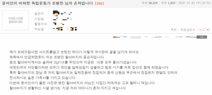사진=온라인 커뮤티니 '보배드림' 게시글 캡쳐