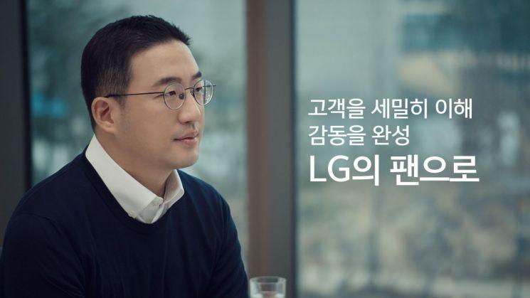 구광모 LG그룹 회장의 디지털 신년 영상 메시지[사진=LG 제공]