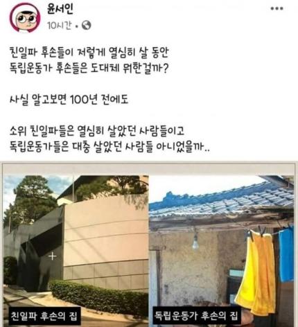 윤서인씨가 올린 해당 게시글은 현재 삭제된 상태다. 사진=온라인 커뮤니티 캡쳐