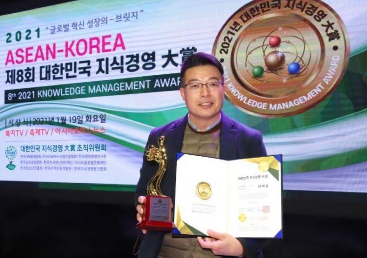 제8회 대한민국지식경영대상을 수상한 동의과학대학교 제재용 교수.
