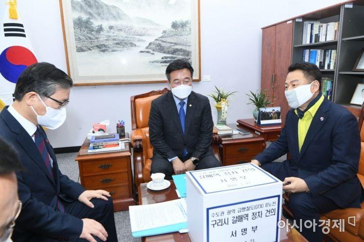 안승남 구리시장(사진 오른쪽)이, 변창흠 국토교통부 장관(사진 왼쪽)에게 'GTX-B 갈매역 정착 최우선 반영을 건의했다. [구리시 제공]