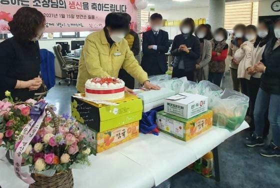 고성군 보건소장 생일파티 모습. 사진=경남 고성군 공식 사회관계망서비스 네이버 밴드 캡처.