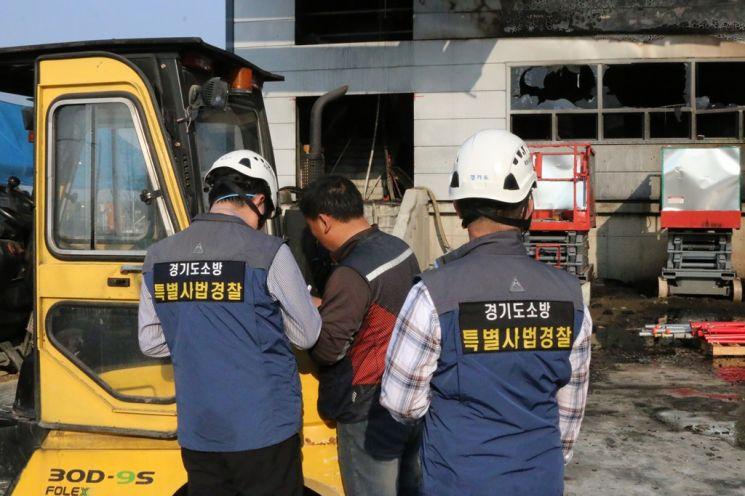 경기소방본부, 소방법령 위반 불법행위 270곳 '철퇴'