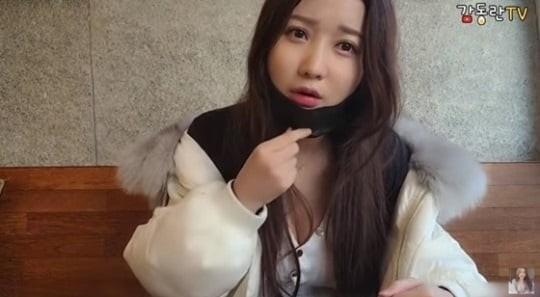 BJ감동란./사진=BJ감동란 유튜브 화면 캡쳐