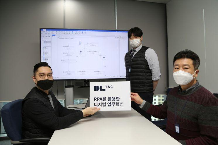 DL이앤씨, 디지털 혁신 위해 로봇 프로세스 자동화 도입