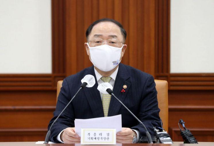 홍남기 경제부총리 겸 기획재정부 장관 [이미지출처=연합뉴스]